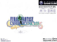 Final Fantasy Crystal Chronicles jap