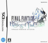 Final Fantasy Crystal Chronicles: Echoes of Time jap