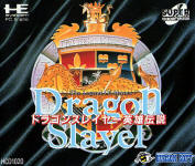 Dragon Slayer: The Legend of Heroes - jap cover
