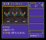 The Legend of Heroes (Super Famicom)