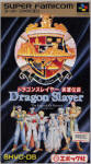 Dragon Slayer: The Legend of Heroes (Super Famicom)