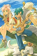 Legend of Heroes V: Song of the Ocean PSP