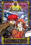 Ys II - Castle in the Heavens