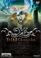 Ys I & II Chronicles - PC cover