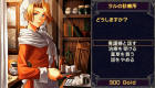Ys I & II Chronicles PSP скриншоты sreenshots
