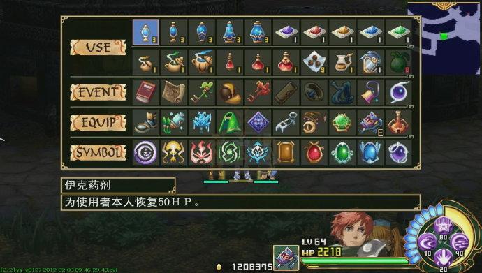 ys-seven-screen_08.jpg
